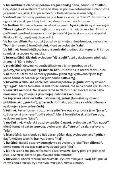 EDJ POZDRAVY 2.jpg, 404x600, 80.76 KB